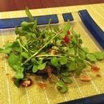 新中国料理 黄龍 - クレソンと砂肝のサラダ