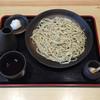 Futabayahagakure - 料理写真: