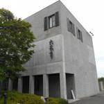 六花亭 - コンテストで受賞したという建物♪