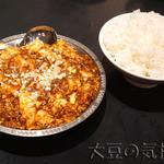 麗郷 - 麻婆豆腐