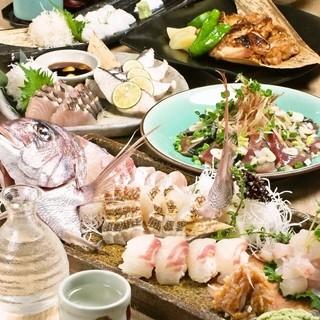【宴会個室】旨い料理と個室で宴会!団体様利用も可!