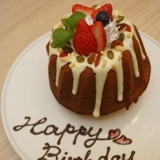 ◆誕生日や記念日に☆サプライズプランもあります!