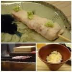 51650479 - ◆さび焼き・・塩でお味を付けた「鶏むね肉」に山葵が添えられています。◆下:口直しの「鬼おろし」・・ポン酢でお味付されています。