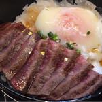 51653581 - 肉の上に金箔!(^^)!