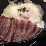 51653585 - ステーキ丼