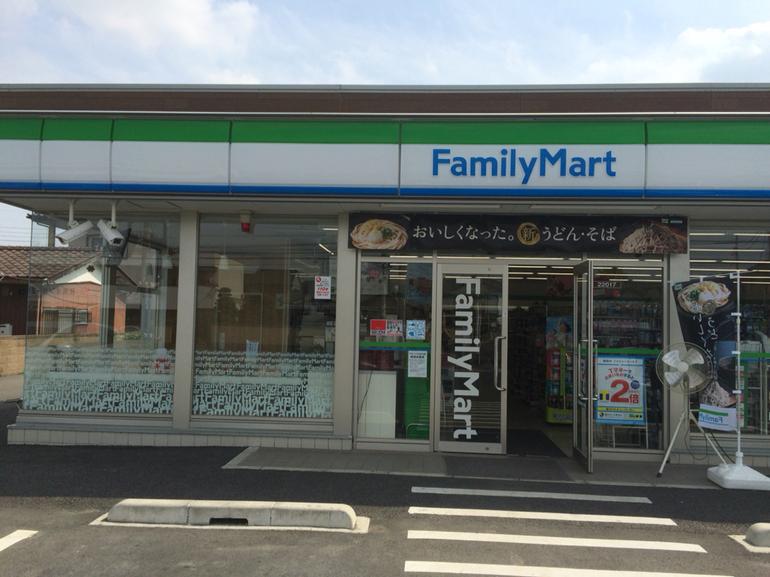 ファミリーマート 足利福居町店 name=