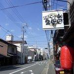 吟醸らーめん 久保田 本店 - お店の前には自転車が沢山ありました。 自転車に乗ってくるご近所さんも多いんでしょうね。