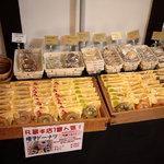 町屋菓子工房 凡蔵 -