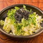 ルッコラと白菜のマタギサラダ