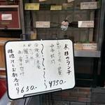 洋食 キムラヤ - かつ丼が650円というのも、今どき良心的ですね!
