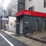 珈琲専門店 預言CAFE -