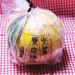 51667372 - 夏柑糖!!ヾ(≧▽≦)ノ
