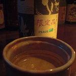 オールドシューズ - マスター御奨め酒。