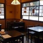 キジマ峠の茶屋 - 書家大凡人(だぼんと)の作品を楽しみながら、ごゆっくりお過ごし頂けます♪