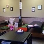 キジマ峠の茶屋 - お子様連れでも安心な小上がり席もございます♪