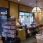 キジマ峠の茶屋 - 店主厳選のお土産も揃ってます!お気軽にお立ち寄り下さい♪