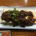 51670247 - 肉みそ豆腐 440円