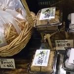 キジマ峠の茶屋 - 当店手作りのわらび餅など、天然素材の和スイーツはお土産に大好評♪