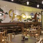 タイガー餃子会館 -
