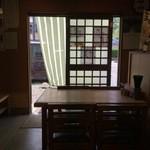 ヤマキ食堂 - 店内