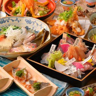 福井県美浜町をご堪能頂けるご宴会コース