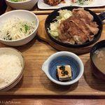 黒ぶたや - フライパンdeしょうが焼きごはん(1380円)16.4月