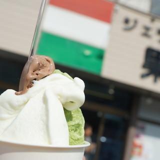 果林樹 - 料理写真:ダブルミルク、あわもり、まっちゃ