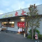 ラーメン太七 - お店の外観