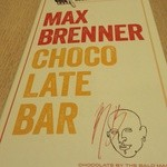 MAX BRENNER CHOCOLATE BAR - メニュー表