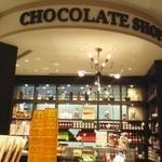 MAX BRENNER CHOCOLATE BAR - チョコレートショップ