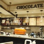 MAX BRENNER CHOCOLATE BAR - チョコレートバー