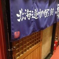 北海道咖喱饂飩 亀 - 紺の暖簾。 入り口は2つ、どちらからも出入りできます!