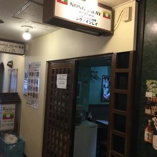 高田馬場駅からの好立地