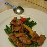 廣翔記 - 牛肉炒め