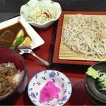 蕎麦処 瑠瞳 - 和牛御膳  1400円