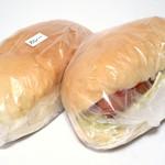ゆうきぱん - コッペパンは中身がわかるように個包装されている