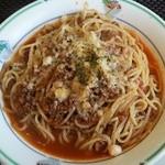 ポコアポコ - ボロネーズスパゲティ