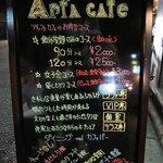 Arfa cafe - メニュー看板