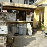 おやきの店 細田屋 - 自宅の庭先にお店が