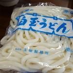 亀八食堂 - 白玉うどん