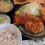 うめーや - ミックス定食 1000円