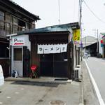田島ラーメン - 表に2台くらい止めれます  奥にもPあり