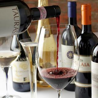 ソムリエ厳選のイタリアワイン