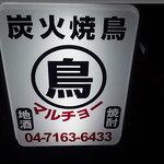 5170055 - 看板(2010/09/22)