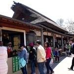 池本茶屋 - お店の外観