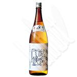 八海山 季節限定酒