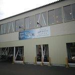 白木海岸のレストラン - 店名が「凪浜」から「白木海岸のレストラン」に変わりました