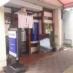 福山 海鮮居酒屋一 お店の外観(2016.06.01)