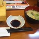お寿司セット<税込>810円のあさりの味噌汁(2016.06.01)