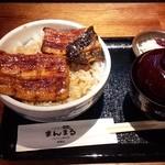 51717538 - まんまる丼 1,000円